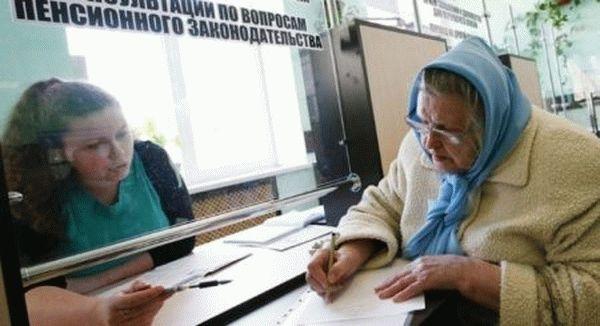 В каких случаях жена может получать пенсию мужа после его смерти